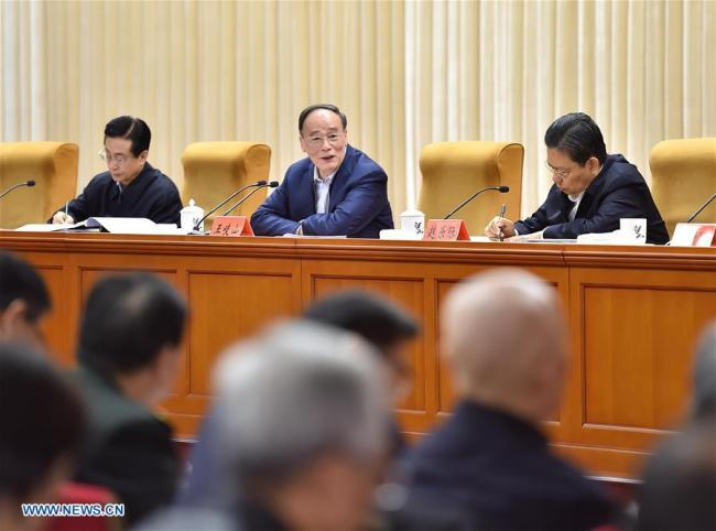 Wang Qishan (C), a member of the Standing Committee of the Political Bureau of the Communist Party of China (CPC) Central Committee and secretary of the CPC Central Commission for Discipline Inspection, attends a meeting on anti-graft inspection in Beijing, capital of China, Feb. 23, 2016.[Photo: Xinhua]