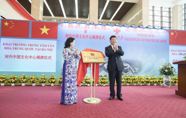 Chinese President Xi Jinping attended the inauguration and handover ceremony of Vietnam-China Friendship Palace with Vietnamese National Assembly Chairwoman Nguyen Thi Kim Ngan in Hanoi on Sunday.[Photo: Xinhua/Li Tao]