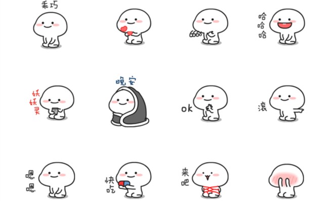 WeChat sticker development becomes an emerging industry in China
