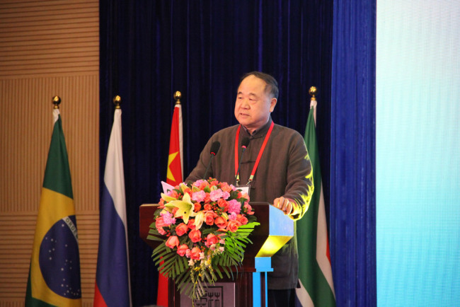 Mo Yan, winner of the 2012 Nobel Prize in Literature, shares his thoughts on literary creations at the 2017 BRICS Literature Forum on December 15, 2017. [Photo: China Plus/Cao Xiaochen]