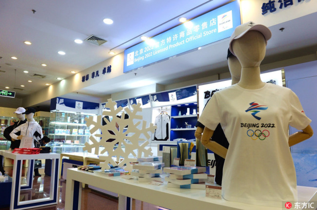 2020 Winter Olympics Merchandise.Souvenirs Selling Well At Beijing 2022 Winter Olympics