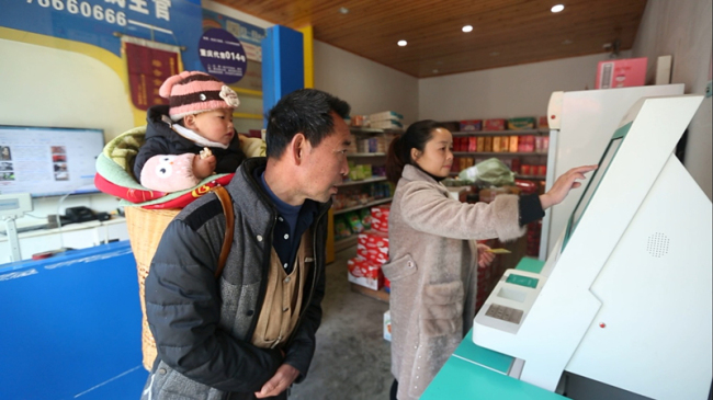 E-commerce Brings New Life to Farmers in Southwest China