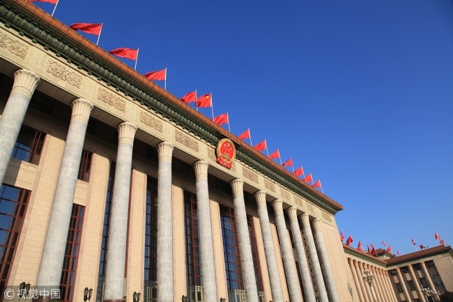 File photo of the Great Hall of the People in Beijing. [Photo: VCG]