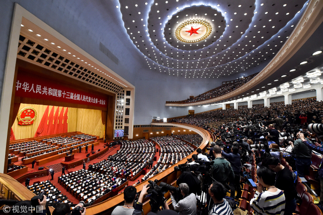 The National People's Congress, China's top legislature opens its annual session on March 5, 2018. [Photo: VCG]
