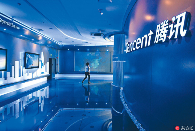 Interior view of the headquarters building of Tencent in Shenzhen city, south China's Guangdong province, August 9 2017.[Photo: IC]