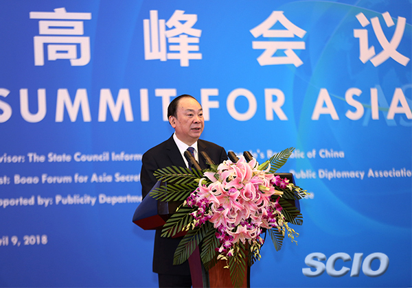 Huang Kunming, head of the Publicity Department of the CPC Central Committee, delivers a speech at the Media Leaders Summit for Asia, in Sanya, Hainan Province, April 9, 2018. [Photo: scio.gov.cn]