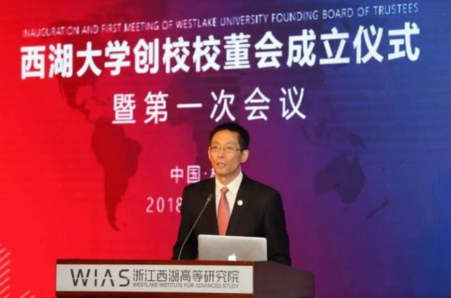Newly elected President of Westlake University, Shi Yigong, speaks after his inauguration following the first meeting of the institution's board of trustees, April 16, 2018. [Photo: Wechat/Capital News]