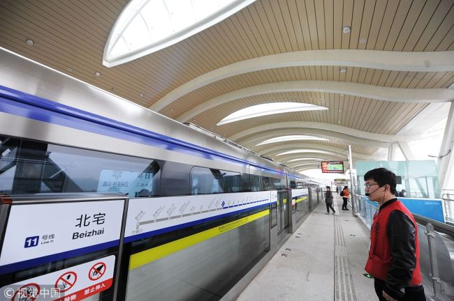 The Subway No. 11 starts trial operation in Qingdao, Shandong province, on April 23, 2018. [Photo: VCG]