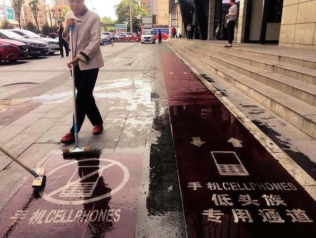 The walking path for phubbers in Xi'an, Shaanxi Province [Photo: Sanqin Metropolis Daily]