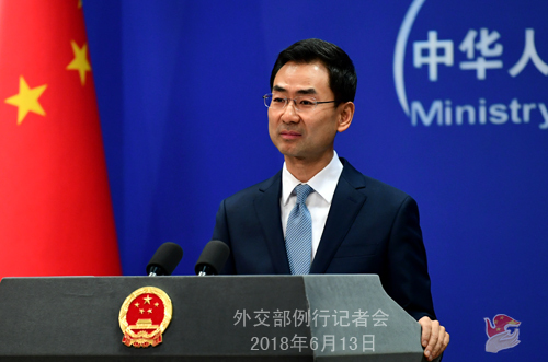 Geng Shuang, spokesperson of Chinese Foreign Ministry. [Photo: fmprc.gov.cn]