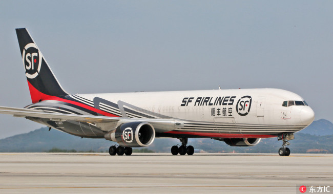 SF Airlines tops China's air express industry with 45 all