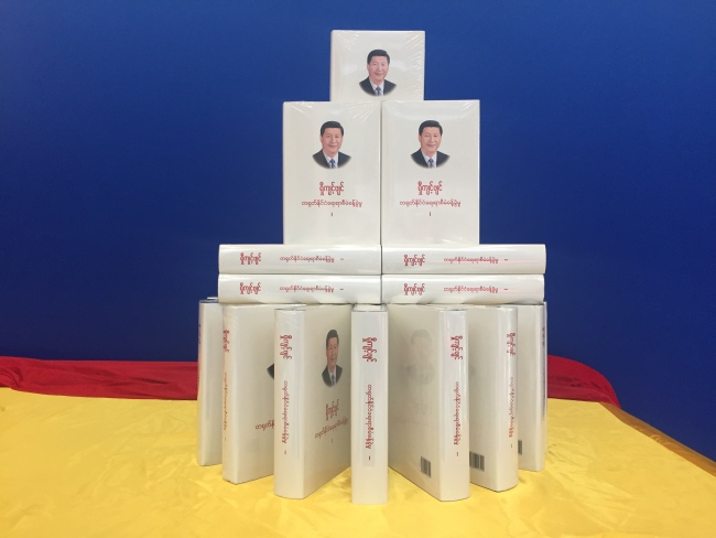 Myanmar edition of Xi's book on governance of country launched in