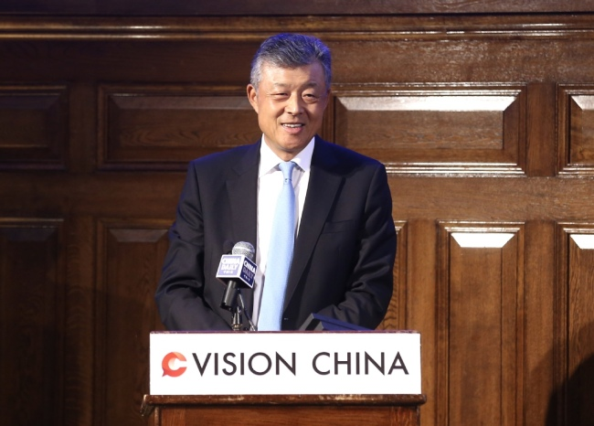 Liu Xiaoming, Chinese ambassador to the UK, delivers a speech at China Daily's Vision China event in London, Sept 13, 2018. [Photo by Zou Hong/chinadaily.com.cn]