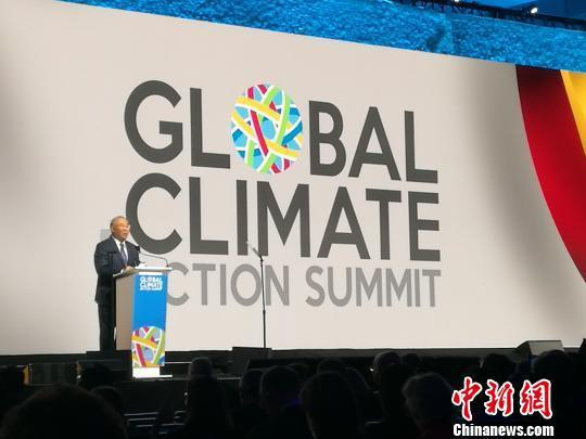 China's Special Representative for Climate Change Affairs Xie Zhenhua addresses the 2018 Global Climate Action Summit in San Francisco, the United States on Thursday, September 13, 2018. [Photo: Chinanews.com]