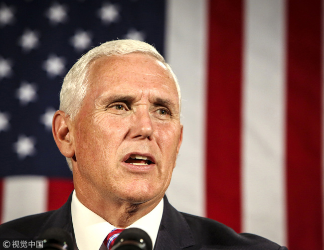 United States Vice President Mike Pence. [File photo: VCG]