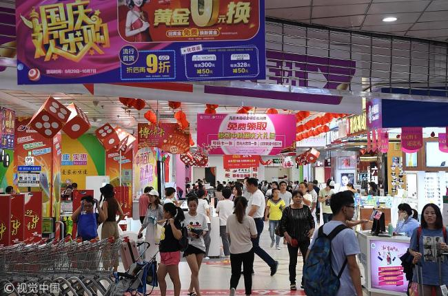 Photo taken on October 6, 2018 shows people shopping at a supermarket in Xiamen, southeast China's Fujian province. [Photo: VCG]