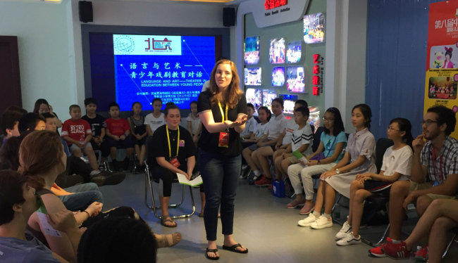e206212bdb7432 A dialogue between Chinese, American and European theatre enthusiasts was  held on Aug 19,
