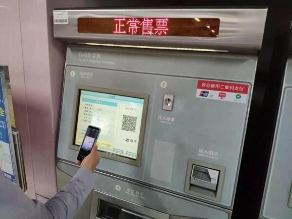 A passenger pays for a subway ticket using his phone at a ticket machine in Shanghai. [File Photo: Shanghai Metro]