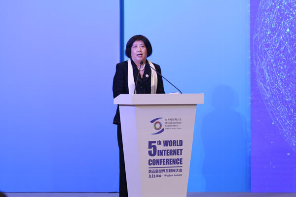 """Wang Binying, deputy director-general of the World Intellectual Property Organization (WIPO), speaks at the forum on """"Media Transformation and Communication Innovation"""" held on the sidelines of the fifth World Internet Conference in Wuzhen, Zhejiang Province, on November 8th, 2018. [Photo: China Plus]"""