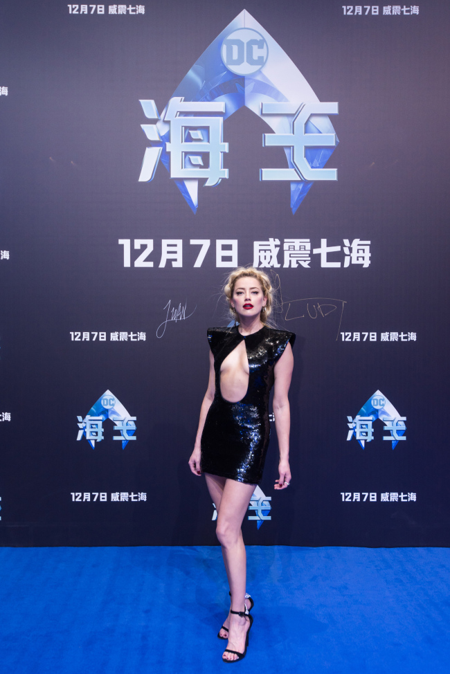 'Aquaman' star Amber Heard poses for a picture at the premiere of the movie in Beijing on November 18, 2018. [Photo provided to China Plus]
