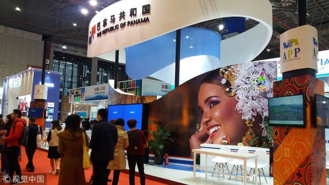 The national exhibition for Panama at the China International Import Expo in November, 2018. [File Photo: VCG]