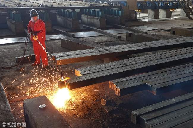 Photo taken on November 14, 2018 shows a steel workshop in Dalian, northeast China's Liaoning province. [Photo: VCG]