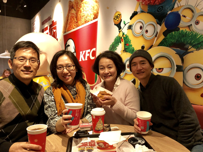The author (left) together with her classmates Guan, Yin and Liang at the KFC store in Qianmen, Beijing, December 8, 2018.[Photo:China plus]