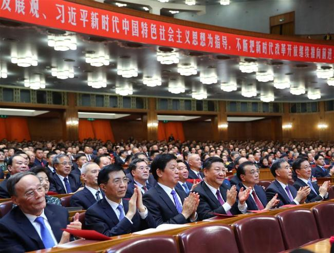 """Our 40 Years,"" a grand gala in celebration of the 40th anniversary of China's reform and opening up, is held in Beijing, capital of China, Dec. 14, 2018. [File photo: Xinhua]"