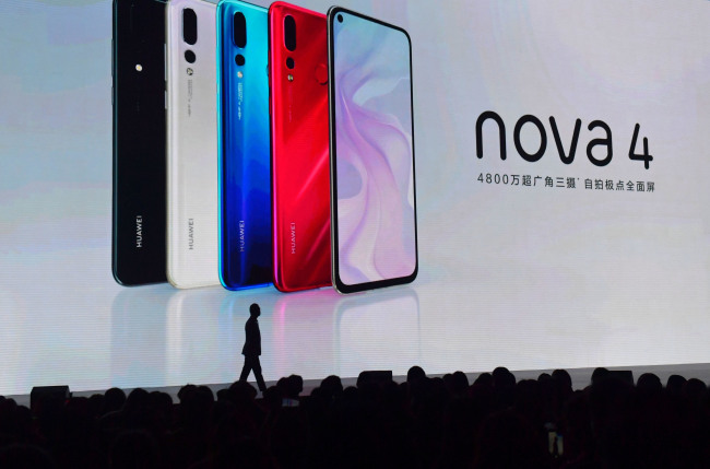 Huawei releases new smartphone - China Plus