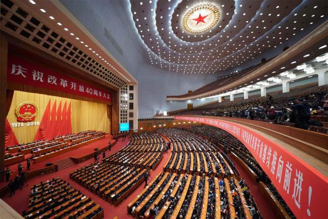 China holds a grand gathering to celebrate the 40th anniversary of the country's reform and opening-up at the Great Hall of the People in Beijing, capital of China, Dec. 18, 2018. [Photo: Xinhua]