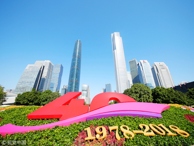 Events are held in Guangzhou, Guangdong Province, to mark the 40th anniversary of reform and opening up, December 18, 2018. [Photo: VCG]