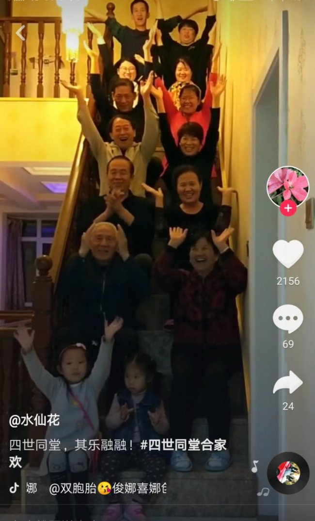 A Douyin user takes a video of his whole family sitting on the stairs and making gestures with the background music. [Screenshot: China Plus]