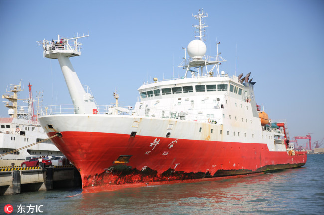 "Chinese research vessel Kexue, or ""Science,"" arrives at a port after a scientific expedition in the west Pacific in Qingdao city, east China's Shandong province, 31 January 2019. [Photo: IC]"