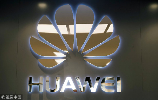 A Huawei logo at one of its stores in Madrid, Spain, February 7, 2019.[File Photo: VCG]