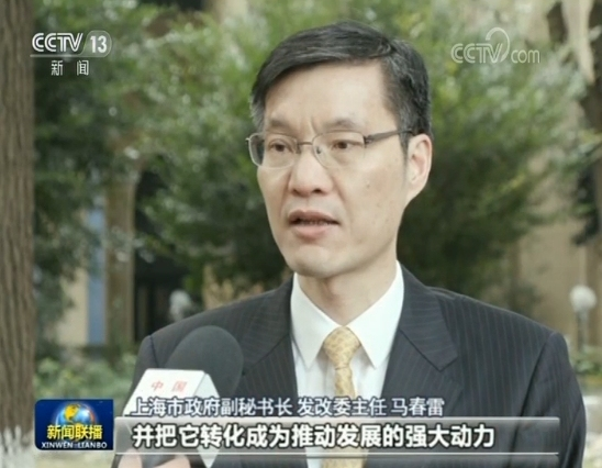 Ma Chunlei, the deputy secretary-general of the Shanghai municipal government, during an interview with CCTV News in Shanghai. [File Photo: Screenshot from CCTV news]