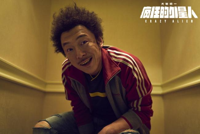 "Screen grab of Huang Bo in new film ""Crazy Alien"" [Photo: mtime.com]"