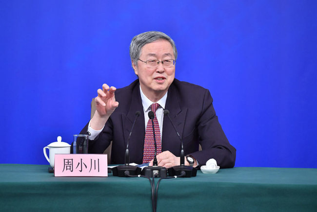 Former governor of the People's Bank of China Zhou Xiaochuan. [File photo: Xinhua]