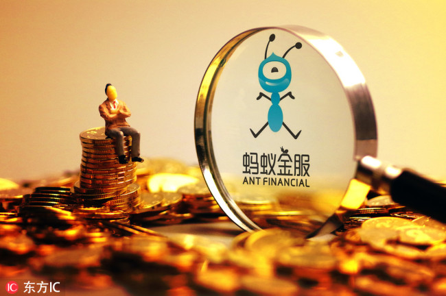Logo of Ant Financial.[File Photo:IC]