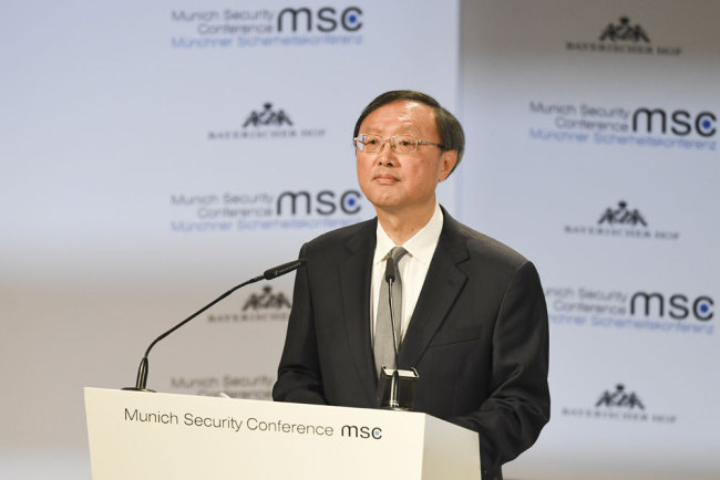 Chinese State Councilor Yang Jiechi delivers his speech during the Munich Security Conference in Munich, Germany, Saturday, Feb. 16, 2019. [Photo: AP/Kerstin Joensson]