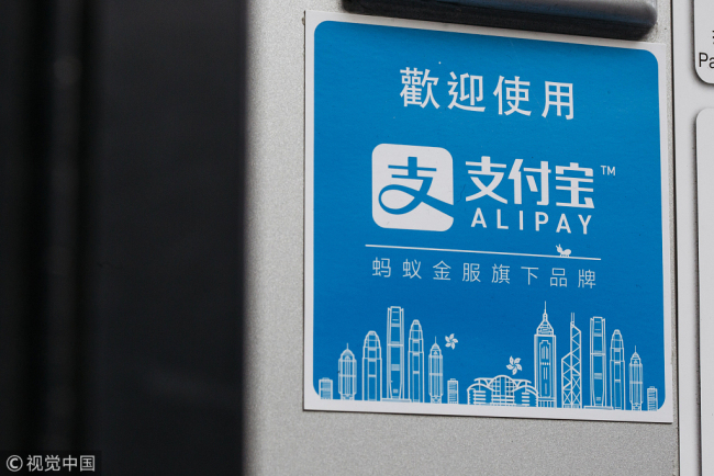 Signage for Ant Financial Services Group's Alipay, an affiliate of Alibaba Group Holding Ltd., is displayed outside a store in Hong Kong, China, on Tuesday, Nov. 1, 2016. The urgency to prepare regulatory environments for fintech is growing as banks begin offering digital services such as biometric authentication and as mobile-payment systems such as Apple Pay and AliPay are introduced around the region. [Photo:VCG]