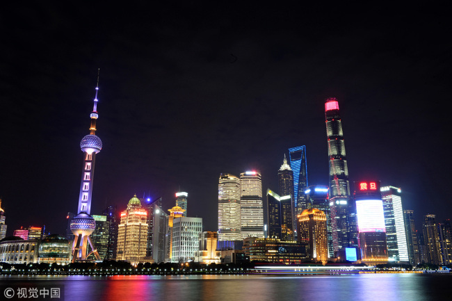 A view of Lujiazui Financial District in Shanghai on October 26, 2017. [File photo: VCG]