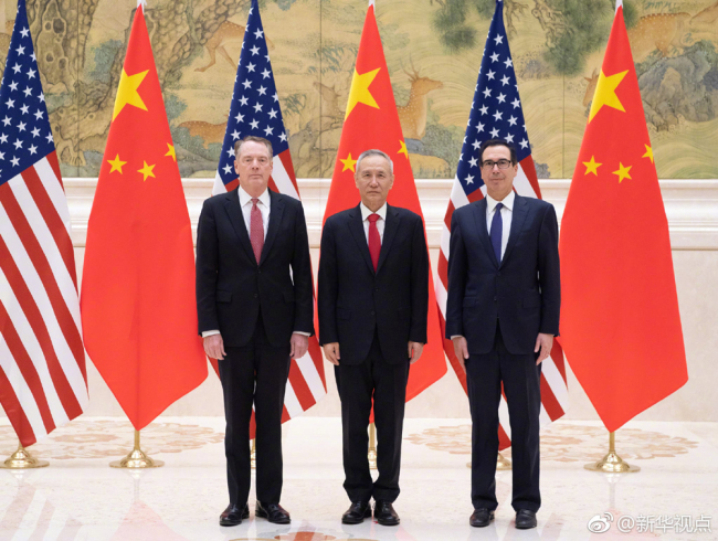 Chinese Vice Premier, U.S. Officials Hold Phone Calls On