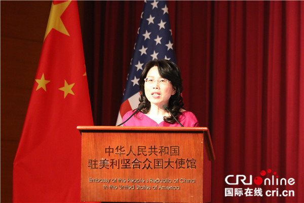 Minister Xu Xueyuan of the Chinese Embassy in Washington D.C. speaks during the celebration on March 13, 2019. [Photo: China Plus/Liu Kun]