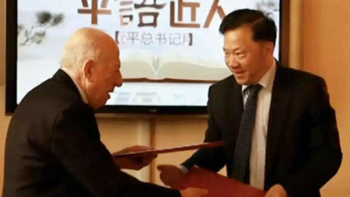 Italian version of 'Classics Quoted by Xi' launched
