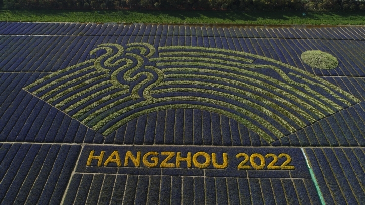 2022 Hangzhou Asian Games to be held from September 10-25