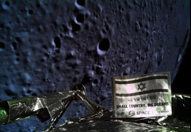 A handout picture released by SpaceIL and Israel Aerospace Industries (IAI) on April 11, 2019, shows a picture taken by the camera of the Israel Beresheet spacecraft, of the moons surface as the craft approaches and before it crashed during the landing. Israel's attempt at a moon landing failed at the last minute Thursday when the craft suffered an engine failure as it prepared to land and apparently crashed into the lunar surface.[Photo: AFP]