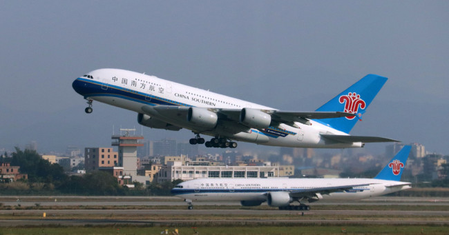 A China Southern Airlines plane taking off. [File Photo: IC]
