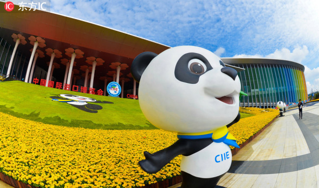 Photo taken on November 4, 2018 shows the National Exhibition and Convention Center (Shanghai), the main venue to hold the upcoming first China International Import Expo (CIIE). [File photo: IC]