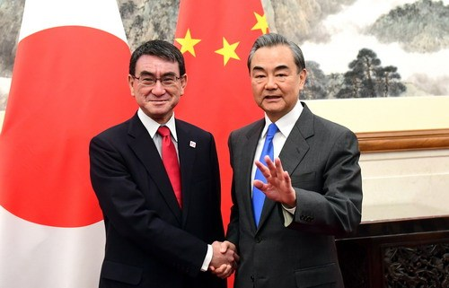 Chinese Foreign Minister Wang Yi meets with Japanese Foreign Minister Taro Kono in Beijing on April 15, 2019. [Photo: fmprc.gov.cn]