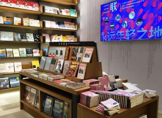 The Shanghai Sanlian bookstore in the east of Beijing aims to create a new kind of urban lifestyle for its customers. [Photo: Chinaplus/Yin Xiuqi]